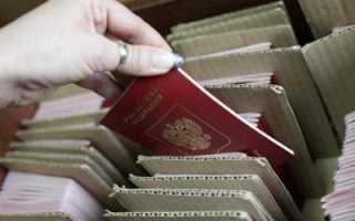 Главные особенности загранпаспорта