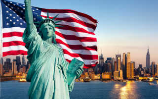 Что нужно сделать, чтобы получить визу в США