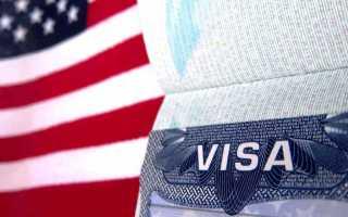 Как можно получить туристическую визу в США самостоятельно