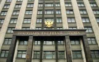 Приватизация дачи по амнистии продлена до 2020 года