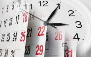 За сколько дней обычно можно сделать загранпаспорт