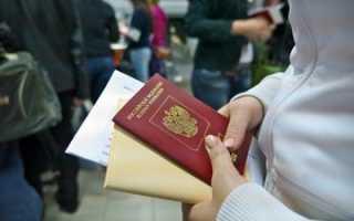 Можно ли вообще получить загранпаспорт только по временной регистрации