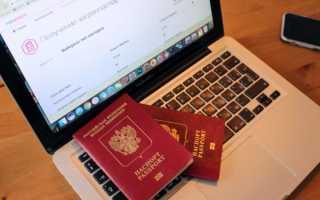 Сколько рассматривается поданное заявление на загранпаспорт через Госуслуги