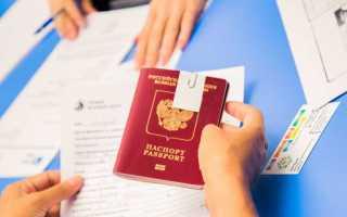 Общая суть транзитной визы в Польшу