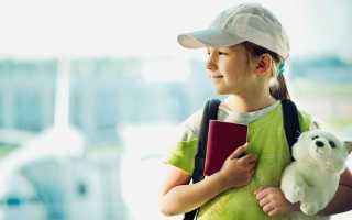 Нюансы визы для ребёнка в Финляндию