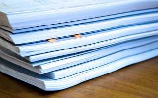 Обзор справки формы №9 о регистрации