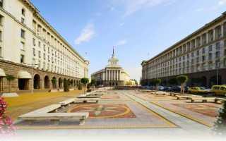 Процедура изготовления туристической визы в Болгарию