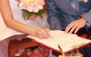 Порядок оформления заявления на замену загранпаспорта при смене фамилии