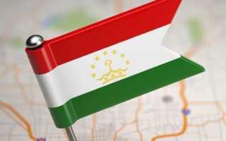 Как распечатать электронную визу в Индию на официальном бланке