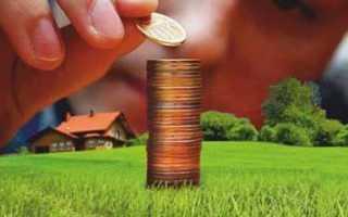 Основные сведения о кадастровой стоимости земельных участков