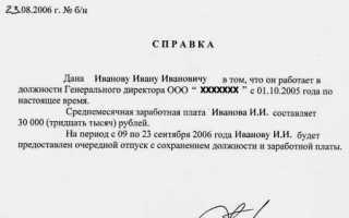 Всегда ли нужна виза в Литву