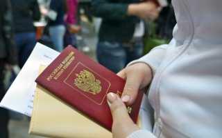 Условия замены загранпаспорта при смене фамилии через Госуслуги