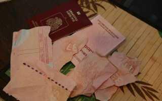 Алгоритм восстановления паспорта при порче
