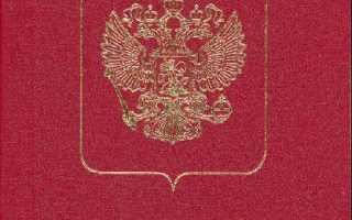 Какие документы нужны для продления срока действия загранпаспорта