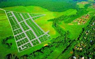 Составление заявления на перераспределение земельного участка