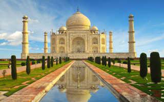 Порядок получения визы в Индию через посольство в РФ