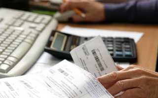 Как происходит возврат денег по коммунальным платежам