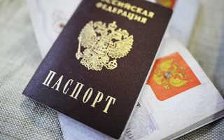 Что можно сделать, если на ранее утерянный паспорт взяли кредит