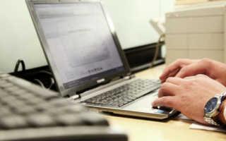 Электронная очередь на подачу документов на загранпаспорт