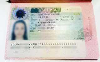 Особенности получения шенгенской визы в Латвию