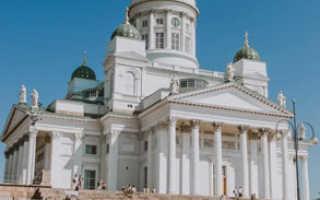 Установленный консульский сбор на финскую визу для россиян