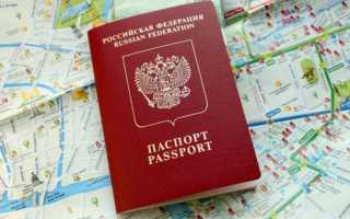 Порядок оплаты госпошлины за загранпаспорт онлайн через интернет