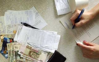 На сколько выросли коммунальные платежи с 1 июля 2020 года