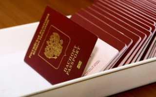 Необходимые документы на паспорт