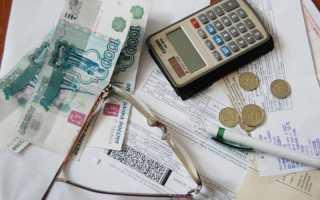 Правила проведения перерасчета квартплаты за время отсутствия