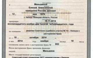 Можно ли законно поменять фотографию в паспорте