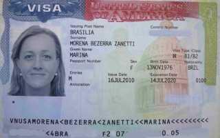 Оформление визы в США для россиян