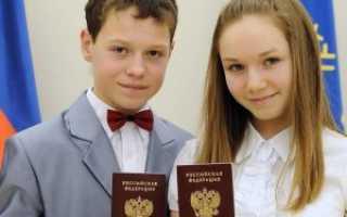 Забирают ли свидетельство о рождении при получении российского паспорта