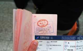 Особенности бизнес визы в Китай
