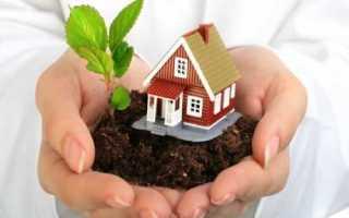 Требования к регистрации договора дарения земельного участка