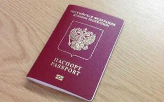 Могут ли отказать в решении выдать загранпаспорт