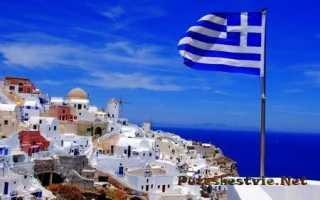 Как можно попасть в Грецию без визы из России