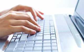 Как возможно узнать о полной готовности загранпаспорта через Интернет