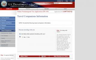 Составление заявления на визу в США