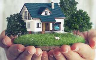 Нюансы Постановления о предоставлении земельного участка в собственность