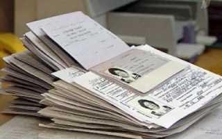 Сколько человек по закону можно временно зарегистрировать в квартире