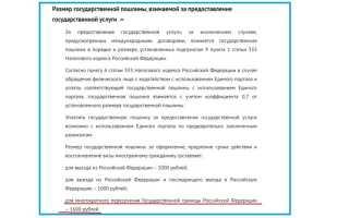 Требования к учебной визе в Россию для иностранцев
