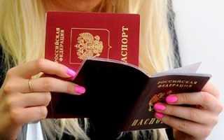 Как можно правильно поменять фамилию в паспорте