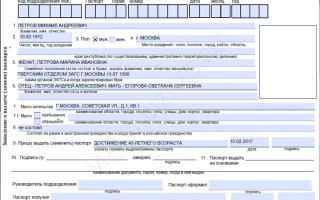 Возможна ли замена гражданского паспорта без военного билета