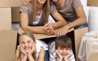 Подготовка документов на земельный участок многодетным семьям
