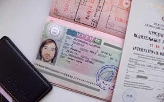 Особенности визы в Венгрию