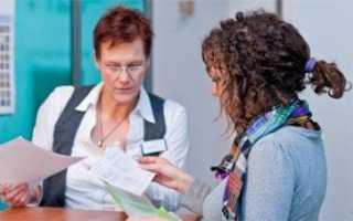 Описание справки о временной регистрации