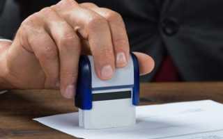Зачем нужна форма № 6 для регистрации по месту жительства