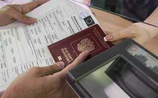 Как действует виза по приглашению в Польшу