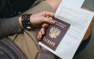 Нужно ли по закону менять паспорт гражданина РФ в 20 лет