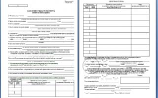 Обязательные документы на загранпаспорт для студентов